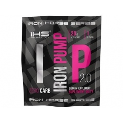 IHS - Iron Pump 20g